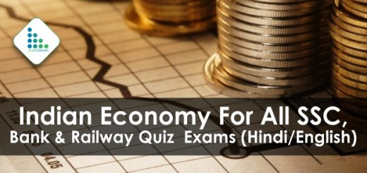 Indian Economy For All SSC, Bank & Railway Quiz Exams (Hindi/English)