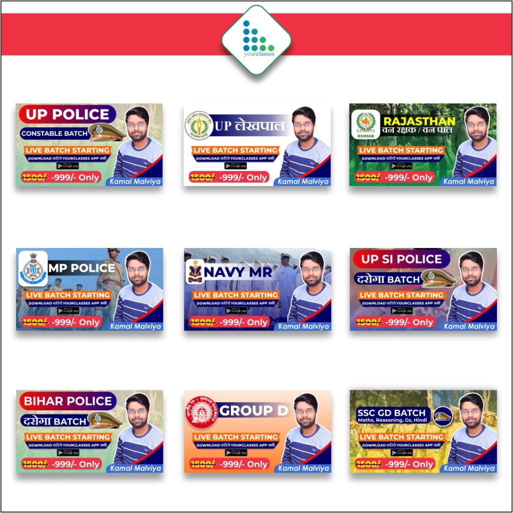 Paid Courses by Kamal Malviya Sir