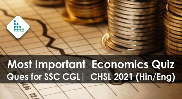 Most Important Economics Quiz Ques for SSC CGL| CHSL 2021 (Hin/Eng)