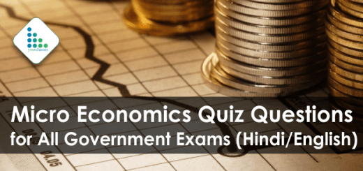 Micro Economics Quiz Questions for All Government Exams (Hindi/English)