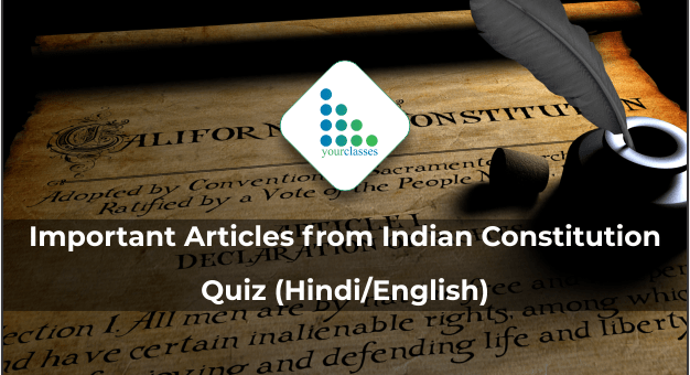 Important Articles from Indian Constitution Quiz (Hindi/English)