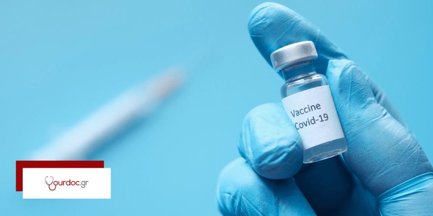 Τι είναι τα εμβόλια mRNA και πώς προστατεύουν από τη νόσο Covid-19