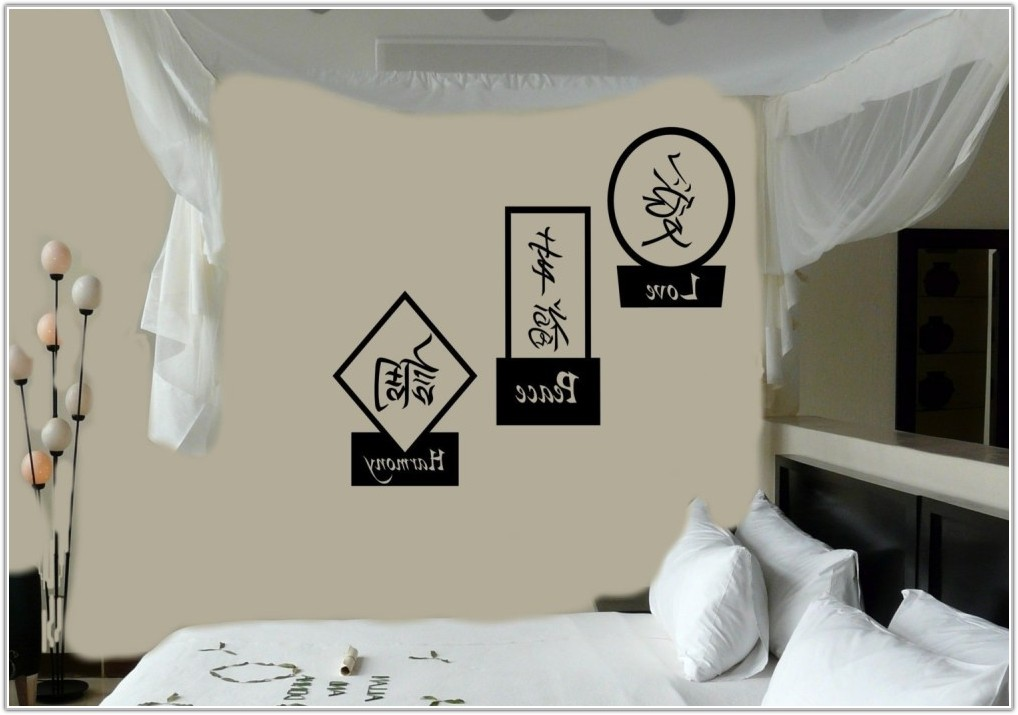 Wall Art For Bedroom Feng Shui