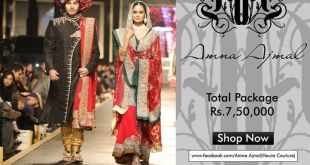 Amna Ajmal Summer Bridal Couture Collection 2016
