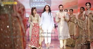Umsha Dure Shevar Bridal party Wear