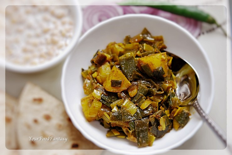 Recipe of Spring Onion | YourFoodFantasy.com by Meenu Gupta