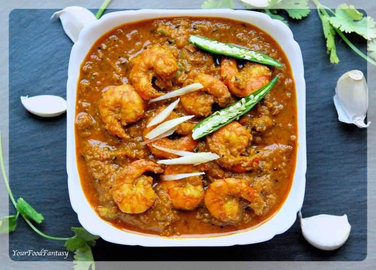Ginger Garlic Prawns Curry Recipe | Your Food Fantasy