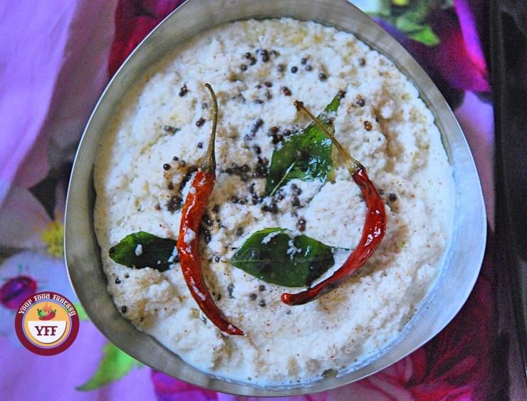 South Indian Coconut Chutney | YourFoodFantasy.com