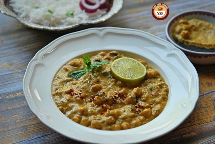 Eggplant Chickpea Curry Recipe | Your Food Fantasy