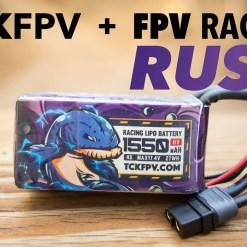 TCKFPV & RUSH 4S