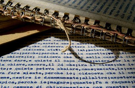 Archivio Diaristico Nazionale. Photo: archiviodiario.org