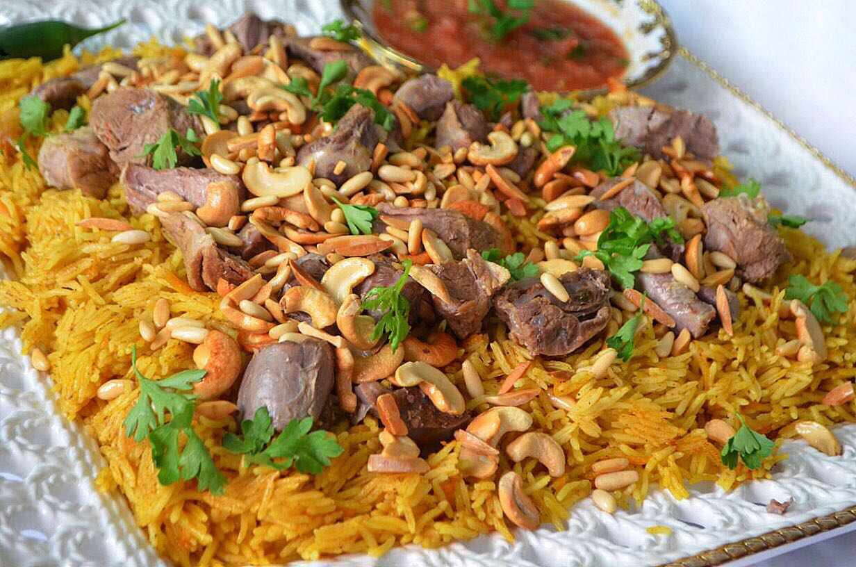 Beef Kabsa Recipe By Ranaach Your Lebanon