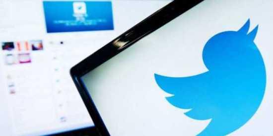 Twitter Windows 10 OS
