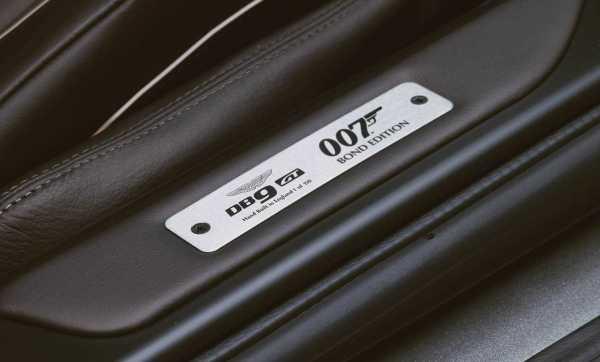 DB9 GT Special Bond Edition