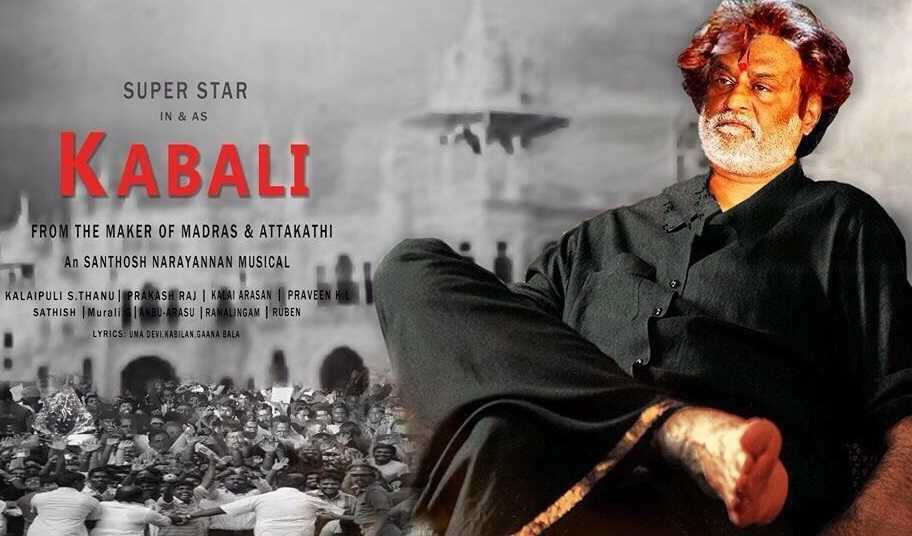 Shooting For the Latest Superstar Rajinikanth Movie 'Kabali' To Commence at Chennai Airport Later This Month