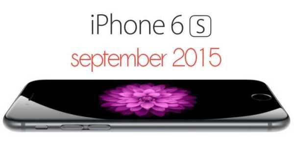 iphone-6s-release-date-2015