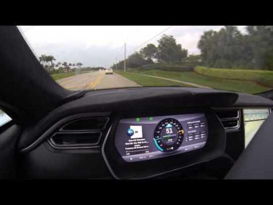 Tesla Model S Autopilot Mode
