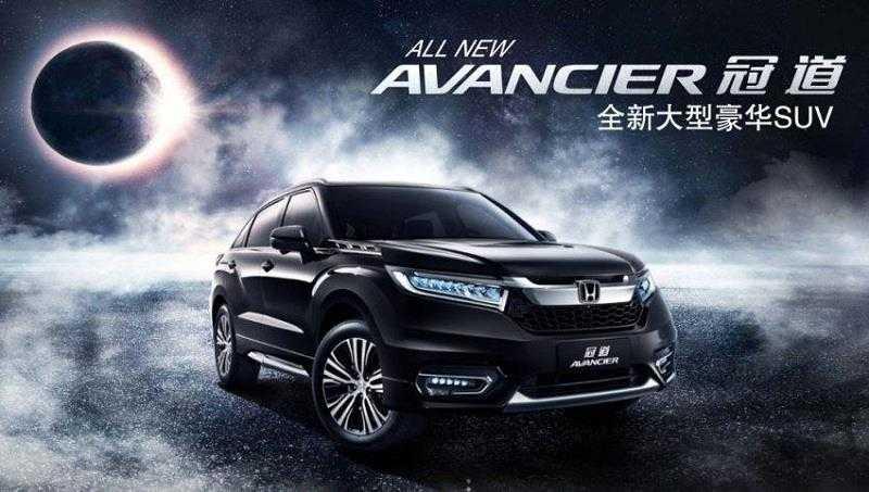 Honda Avancier SUV is Heading to China Soon