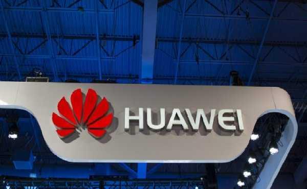 Huawei Pre-IFA 2016 Event