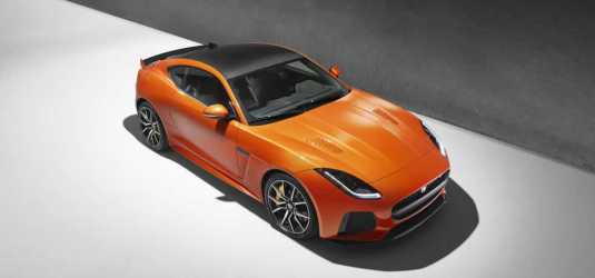 Jaguar F-Type Next Edition