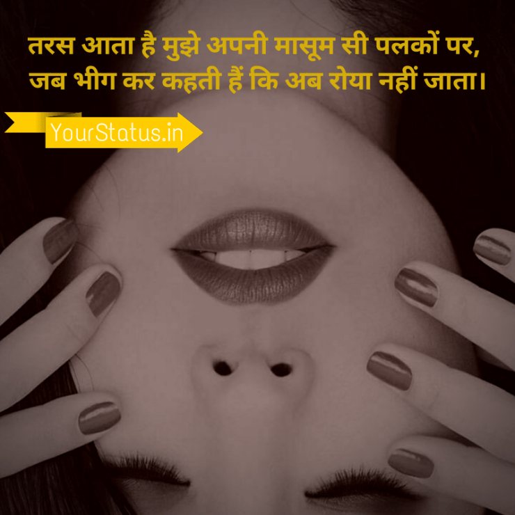 2 line sad shayari hindi, sad sms in hindi