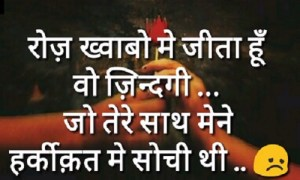 sorry quotes for whatsapp