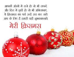 merry christmas status for WhatsApp