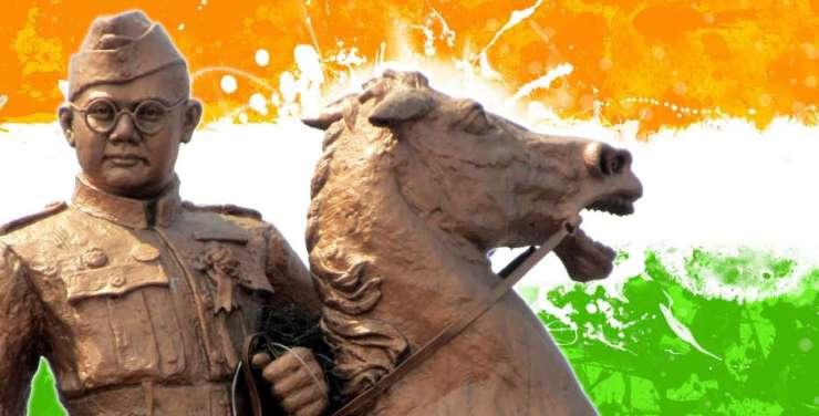 Subhash Chandra Bose Jayanti 2020 status