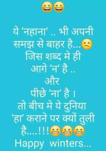 winter quotes for whatsapp