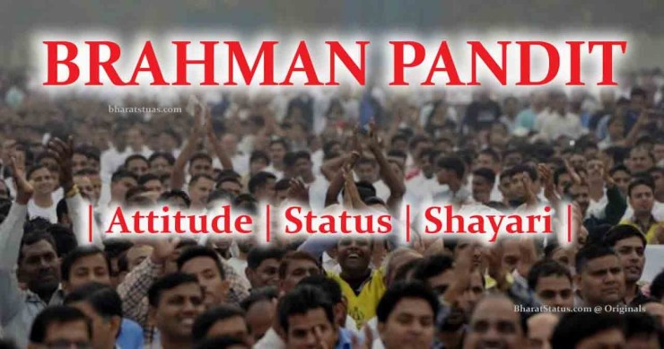 Brahman images For Whatsapp