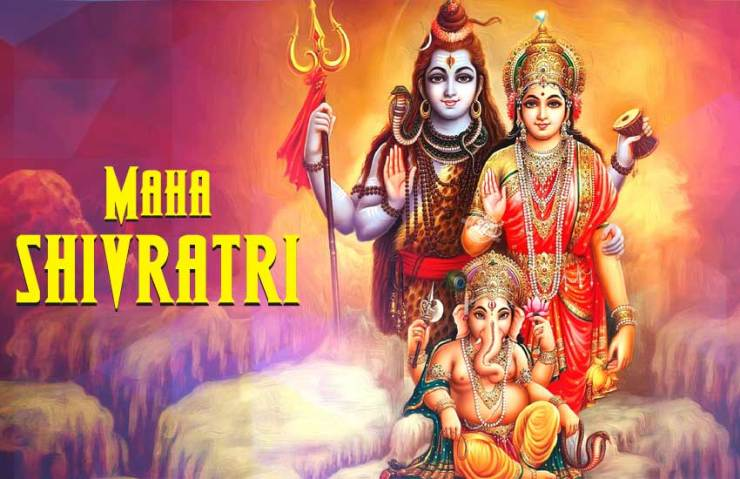 happy shivratri sms hindi