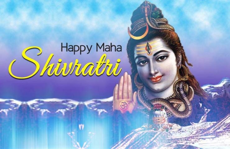 mahashivratri sms in hindi