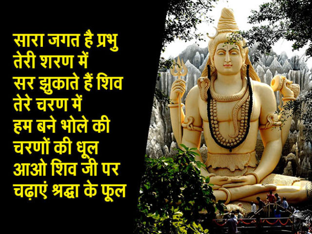Mahashivaratri pics