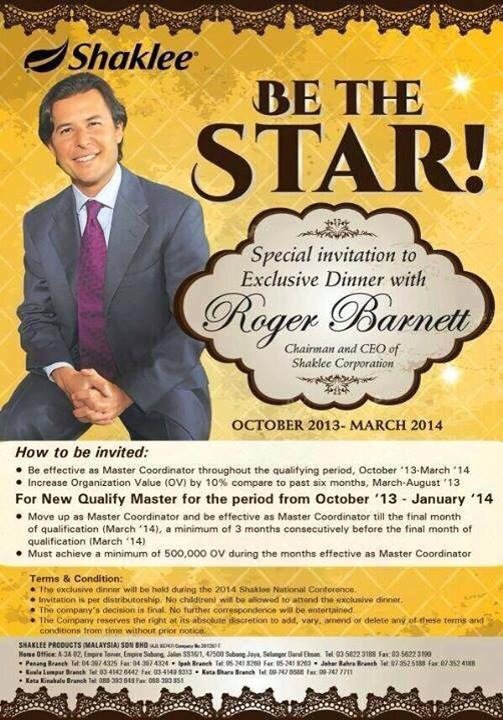 Be a Star Dinner!!