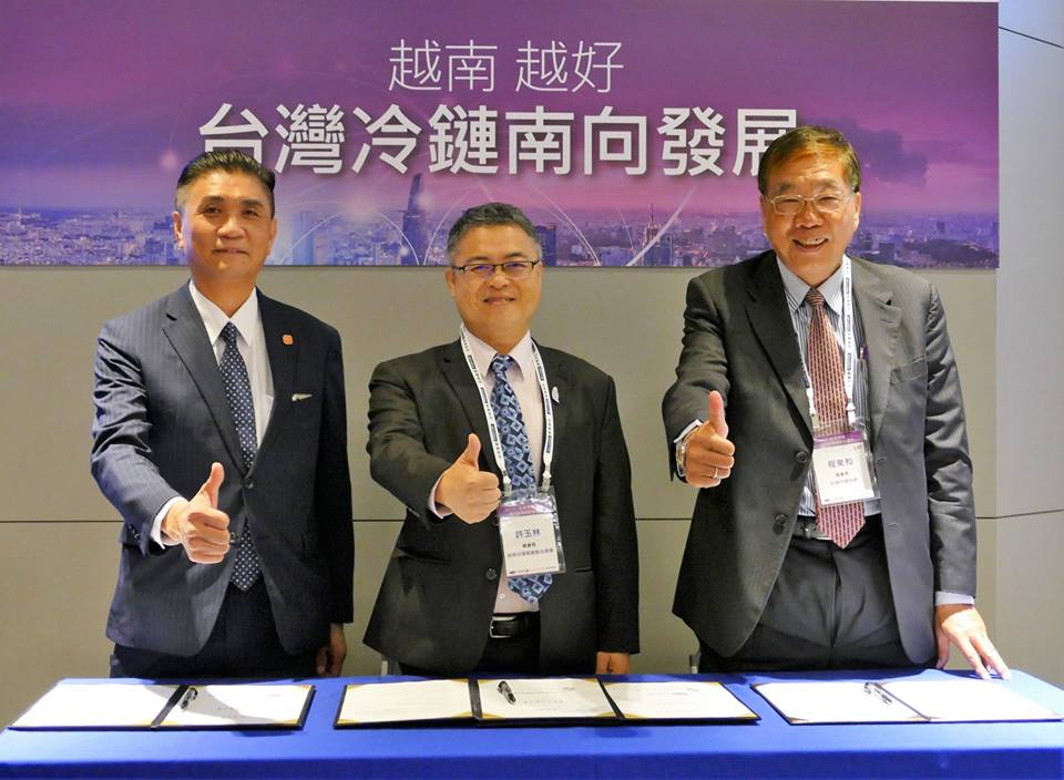 越南台灣商會聯合總會 台灣連鎖加盟促進協會 台灣冷鏈協會