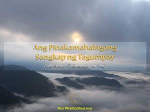 Ang Pinakamahalagang Sangkap ng Tagumpay (na Hindi Pinapansin ng Iba)