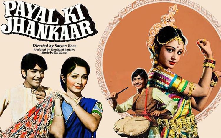 Film Payal Ki jhankar