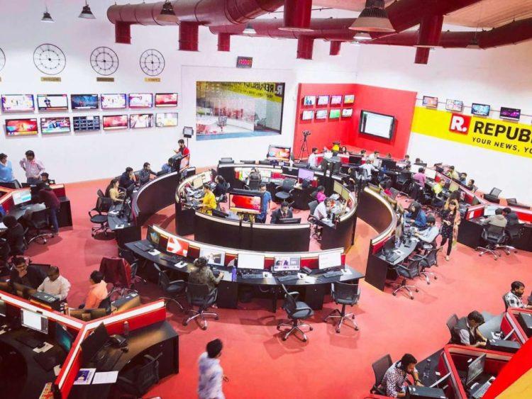 News Room of Republic tv