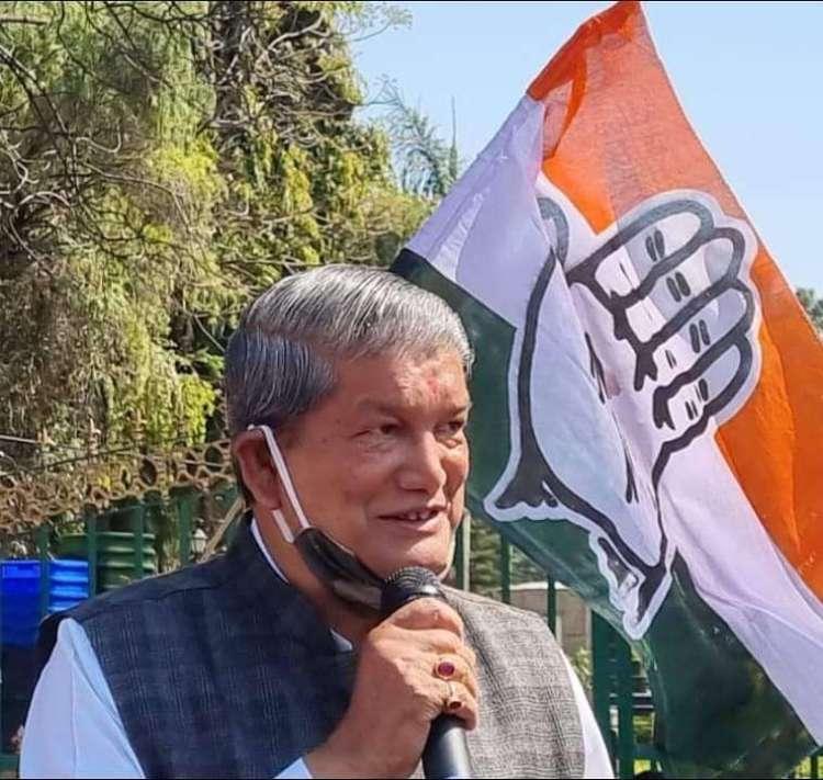 Harish Rawat 7th Chief Minister of Uttarakhand