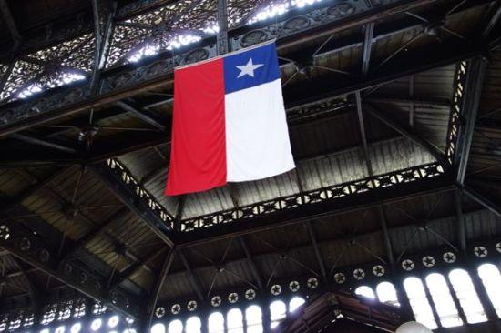 Santiago El Mercado Centrale FLAG