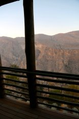 Alila Jabal Akhdar view from room