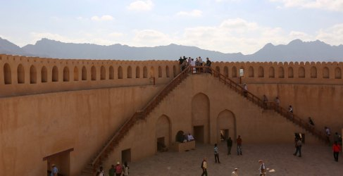 Nizwa Fort mountain view
