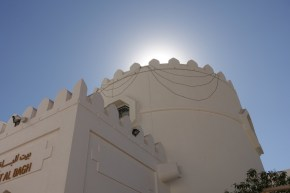 Pay attention to these embattlements on the top of the building. You're going to see these in a lot of upcoming pictures. Going back thousands of years to Omani forts, they are now everywhere, on nearly every building, even the big plastic water tanks on tops of peoples' houses...
