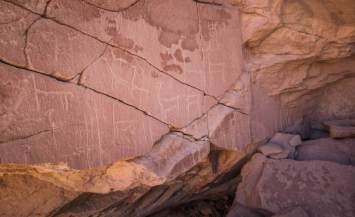 ancient writings Devil's Canyon Atacama