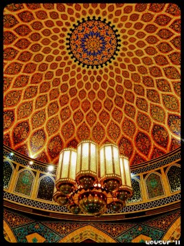 Iranian Dome-ination, Ibn Battuta Mall, UAE
