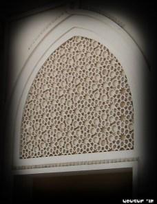 Entrance Arch - Masjid-e-Khandaq, Saudi Arabia