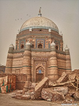 Multan Vibrant