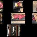 名古屋にある馬喰一代というところでランチをしてきました。