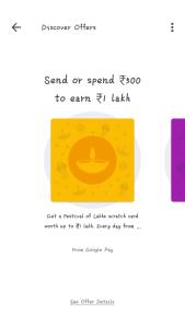 google-1lakh-offer