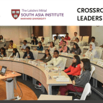 Lakshmi Mittal SAI Annual Crossroads Emerging Leaders Program 2018 in Dubai, UAE